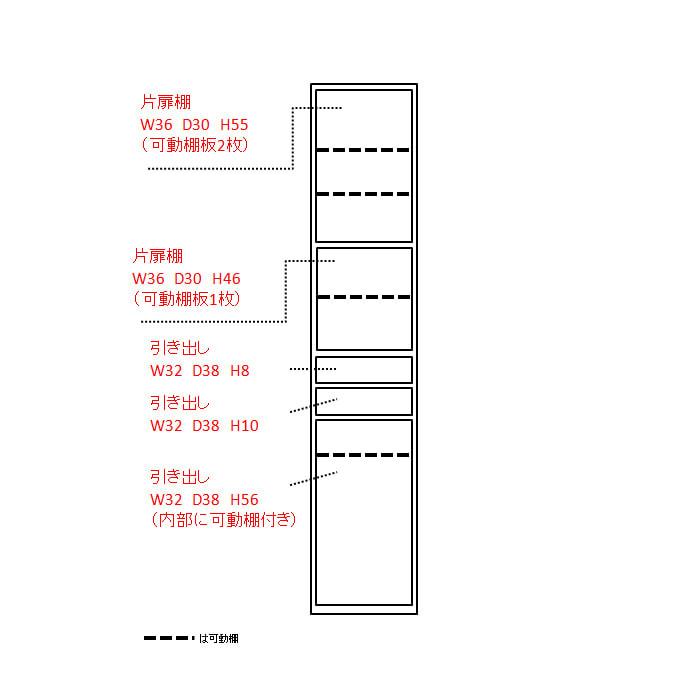 家電が使いやすいハイカウンター奥行45cm 食器棚高さ214cm幅40cm/パモウナCQ-S400KL CQ-S400KR 内寸図(単位:cm)