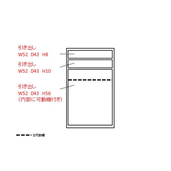 家電が使いやすいハイカウンター奥行50cm キッチンカウンター高さ101cm幅60cm/パモウナVQ-600K 下台 内寸図(単位:cm)