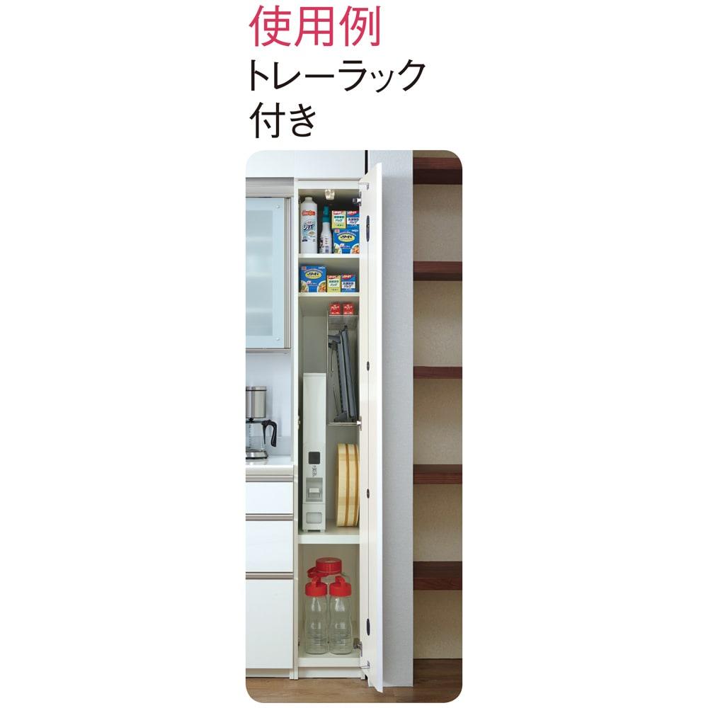 家電が使いやすいハイカウンターダイニングシリーズ 奥行45cm スリムストッカー幅30cm高さ214cm/パモウナ VQ-S300 使用イメージ