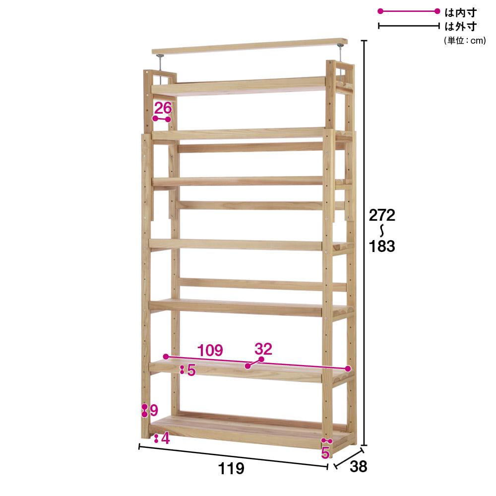 【天井突っ張り対応】国産杉の無垢材キッチン収納 壁面突っ張りラック 幅119cm奥行38cm こだわりの国産杉を使用した、家電収納にも本棚にも使える壁面収納です。