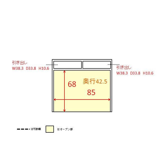 キッチン通路をキレイにする!下オープンダイニングシリーズ カウンター・幅90cm高さ85cm 内寸図(単位:cm)