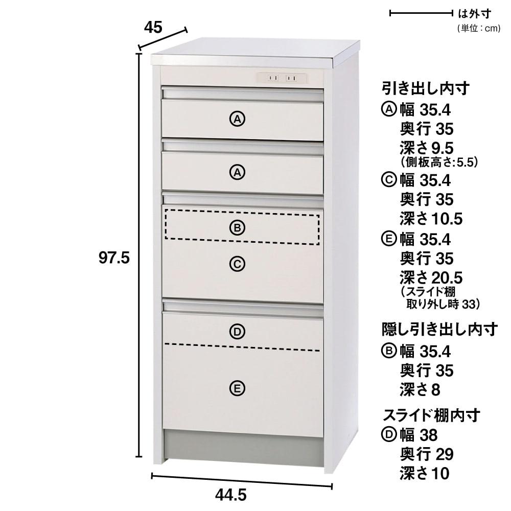収納物を考えたステンレストップカウンター ハイタイプ(高さ97.5cm) 幅44.5cm