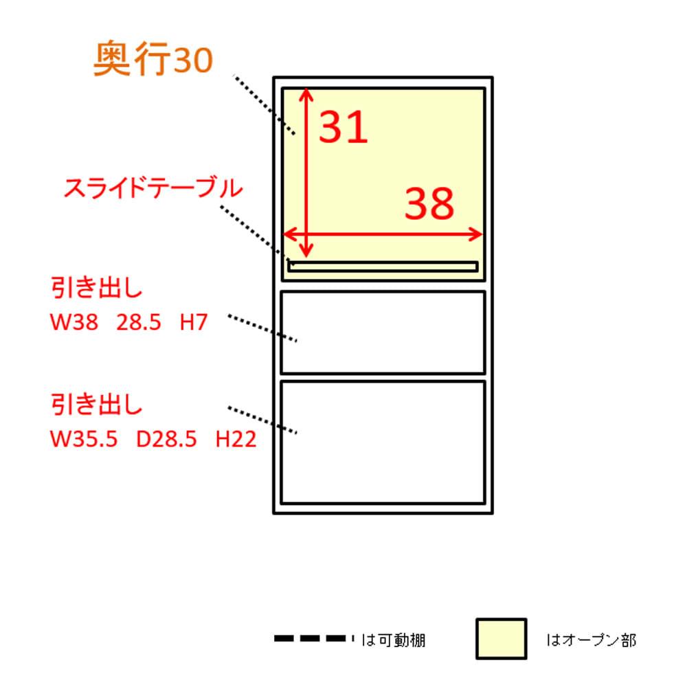 組み合わせ自在の薄型人工大理石天板カウンター 家電収納幅45cm 内寸図(単位:cm)