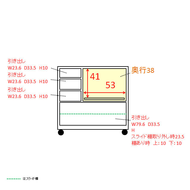 収納しやすいステンレストップカウンター 家電収納タイプ幅89cm 内寸図(単位:cm)