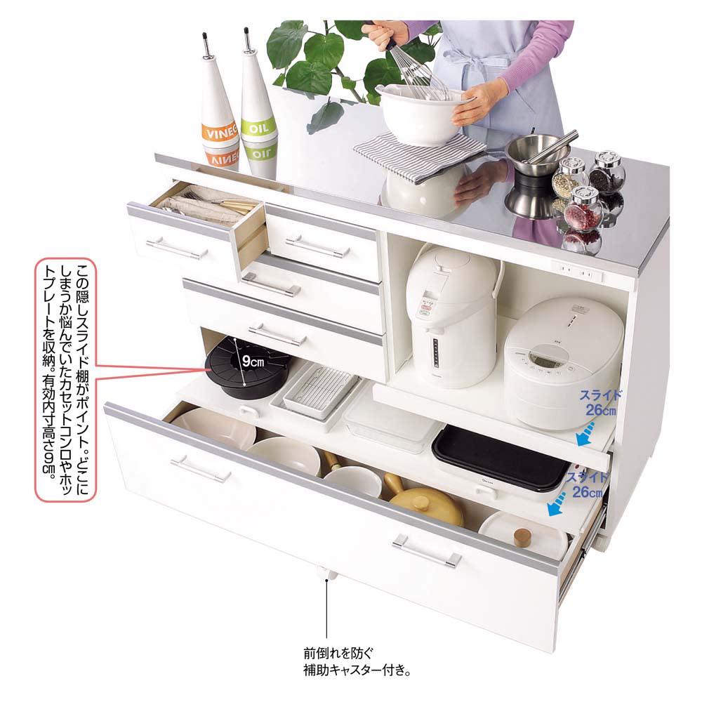 収納しやすいステンレストップカウンター 家電収納タイプ幅89cm 使用例