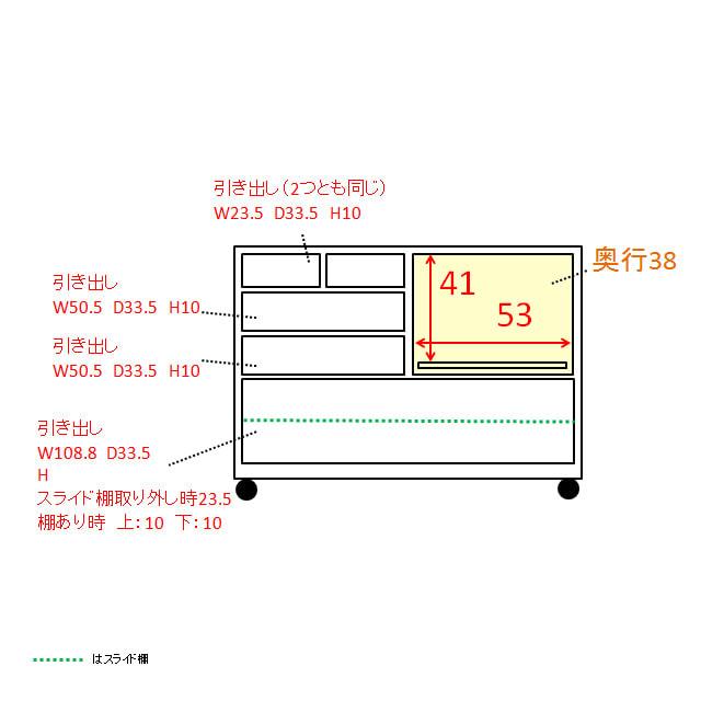収納しやすいステンレストップカウンター 家電収納タイプ幅118cm 内寸図(単位:cm)
