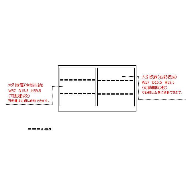 ウォルナットカウンター下収納庫 引き戸 幅120奥行23高さ70cm 内寸図(単位:cm)