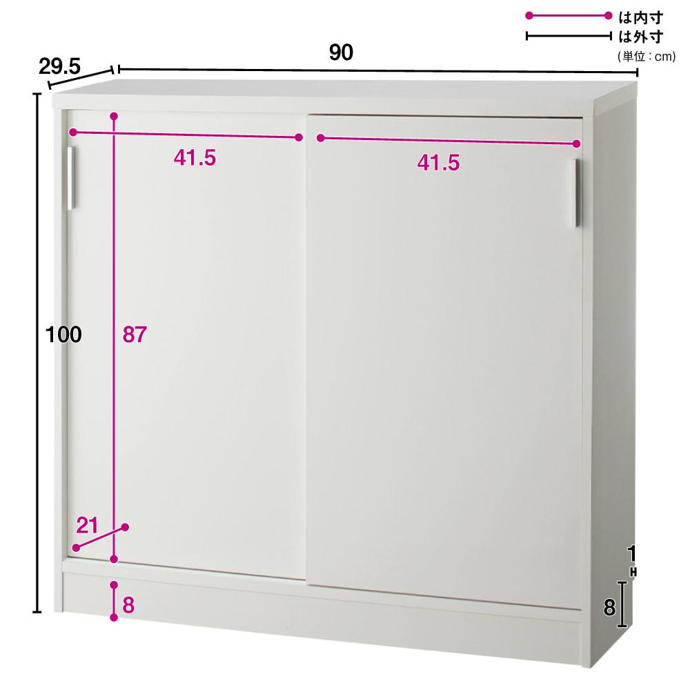 引き戸カウンター下収納庫 奥行29.5高さ100cmタイプ 収納庫・幅90cm