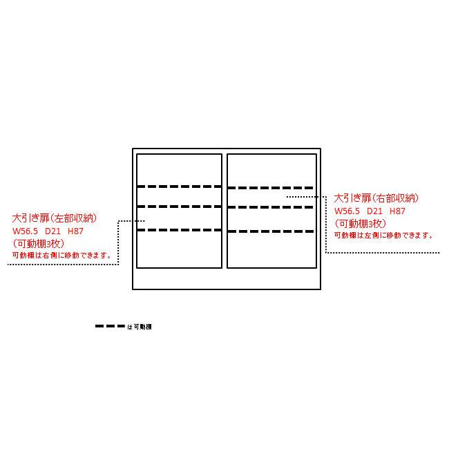 引き戸カウンター下収納庫 奥行29.5高さ100cmタイプ 収納庫・幅120cm 内寸図(単位:cm)