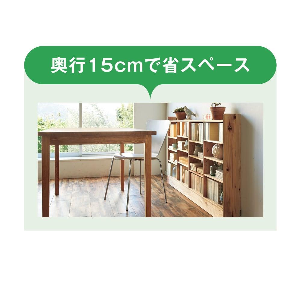 薄型奥行15cm 国産杉の天然木ラック 幅120.5高さ100cm 奥行15cmで省スペース。ちょっとした空間を収納に変える薄型タイプ。棚板は可動式です。