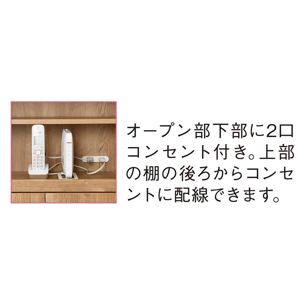 家電も小物も使いやすくしまえるカウンター下収納庫 家電収納 幅59cm 家電収納部にはコンセントが2口ついており便利。