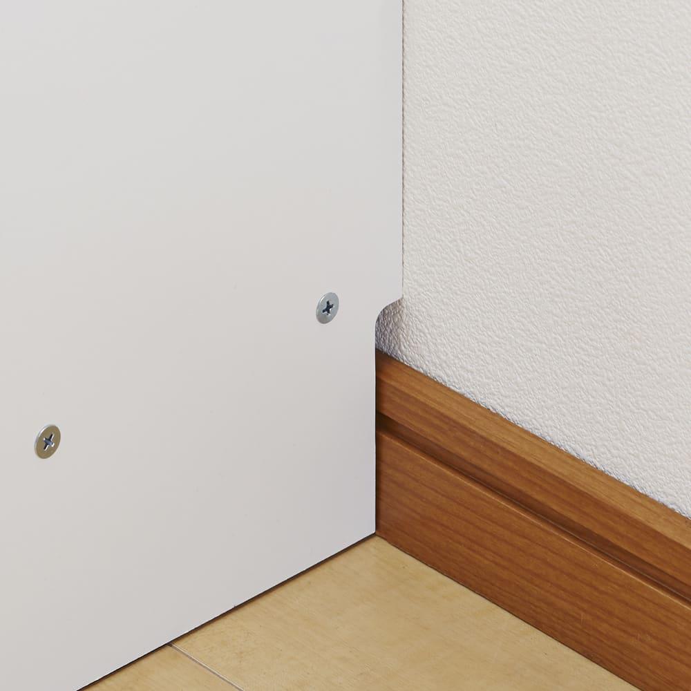 1cmピッチで棚板調整カウンター下引き戸収納庫 幅90cm(2枚扉) 奥行21.5cm・高さ90cm 幅木を避けて壁にぴったり設置可能。