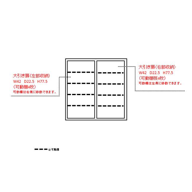 1cmピッチで棚板調整カウンター下引き戸収納庫 幅90cm(2枚扉) 奥行30cm・高さ90cm 内寸図(単位:cm)