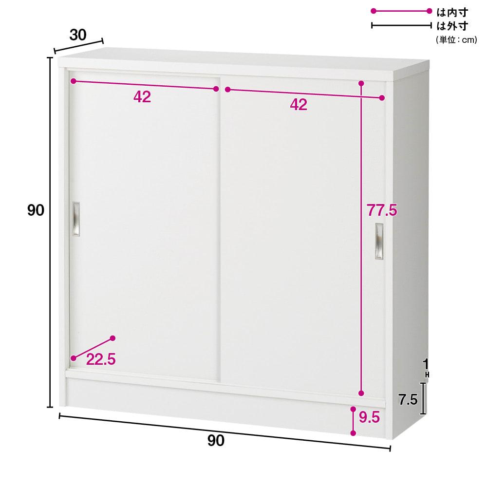 1cmピッチで棚板調整カウンター下引き戸収納庫 幅90cm(2枚扉) 奥行30cm・高さ90cm