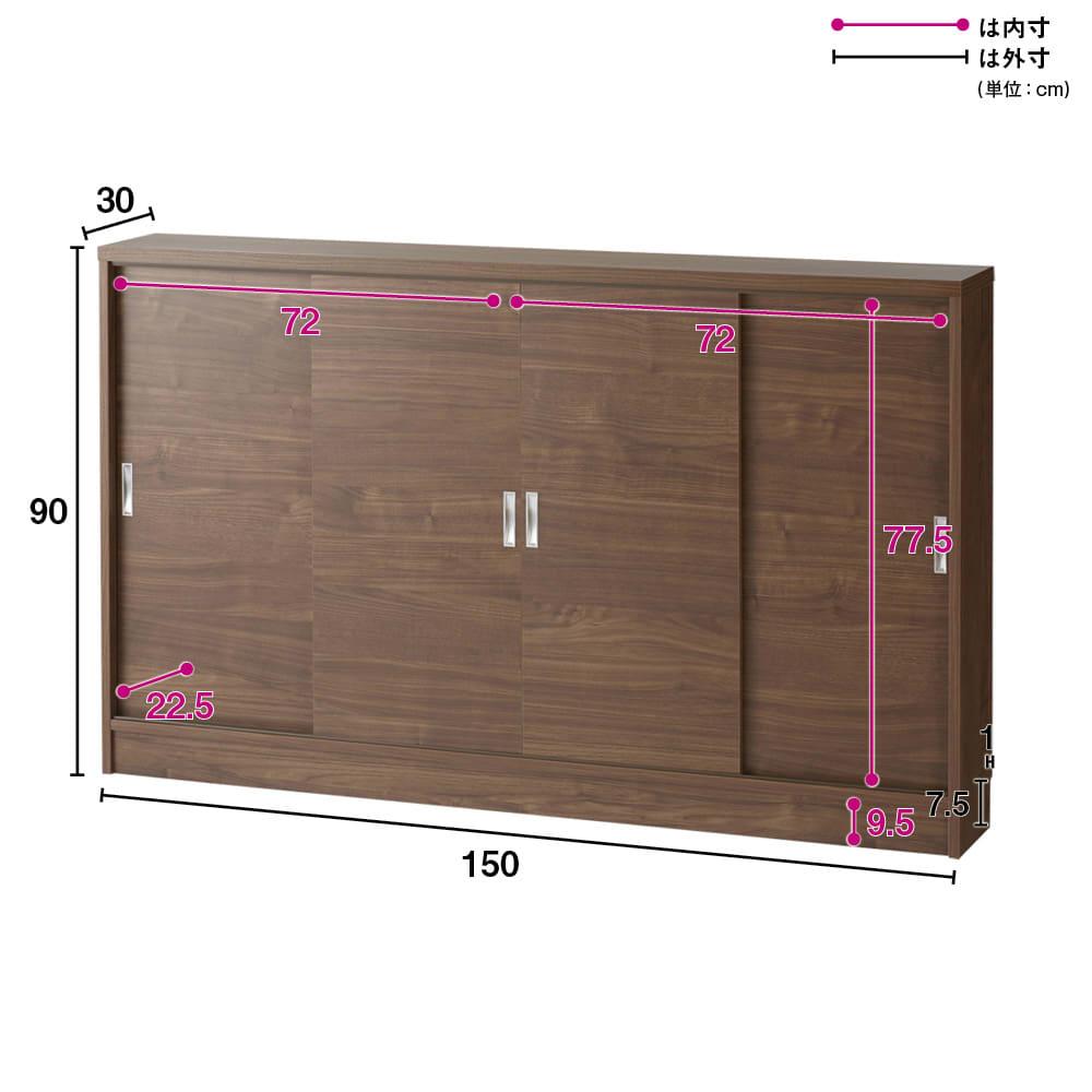 1cmピッチで棚板調整カウンター下引き戸収納庫 幅150cm(4枚扉) 奥行30cm・高さ90cm