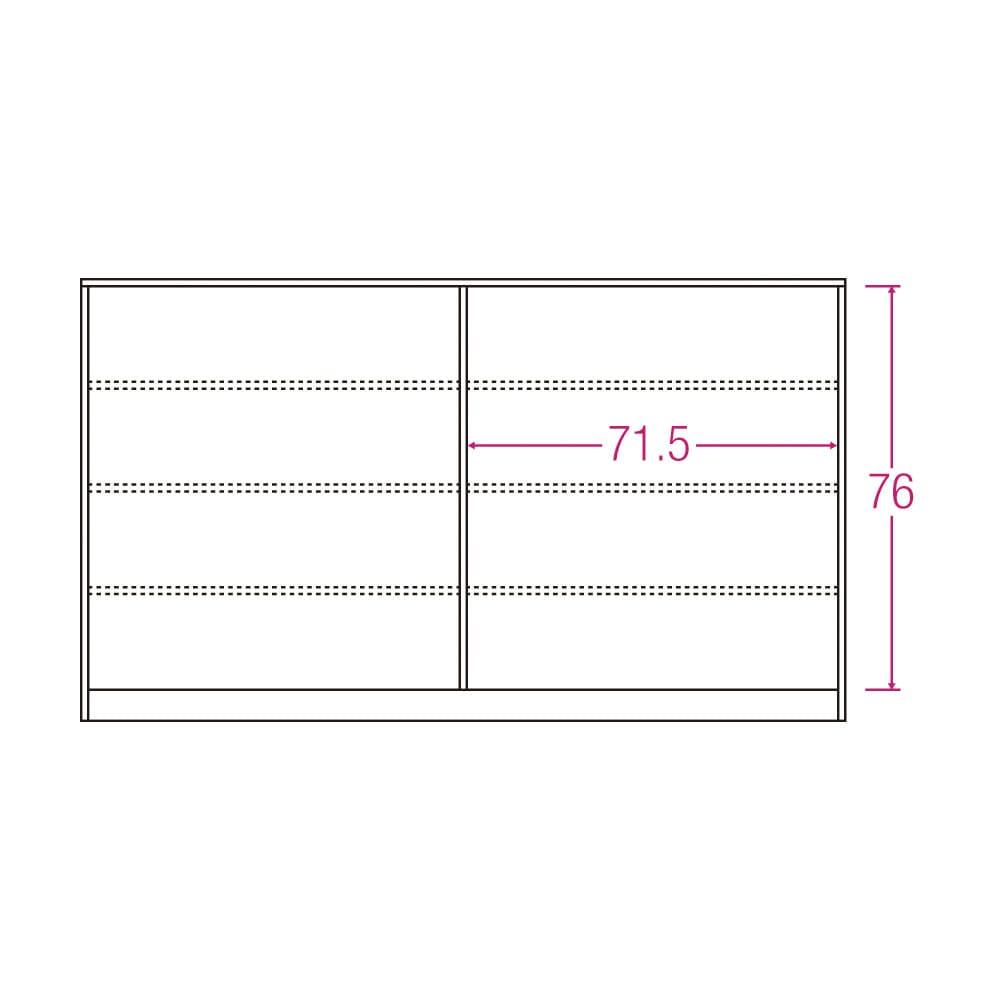 ヴィンテージ調ホワイト木目カウンター下収納庫 幅150cm高さ90cm 内寸図(単位:cm)