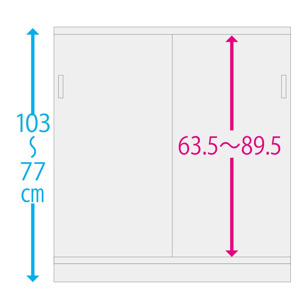 奥行35cm・幅144cm 引き戸タイプ 高さサイズオーダー収納庫 内寸サイズ