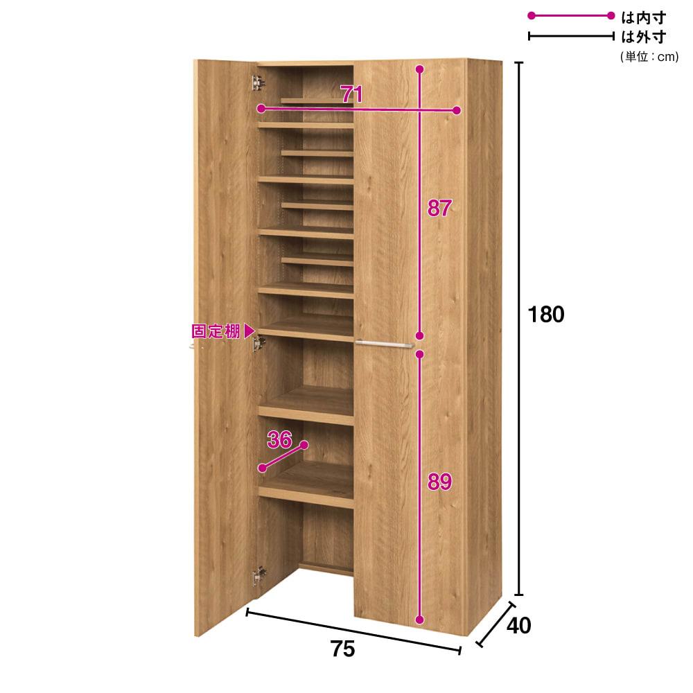 食器からストックまで入るキッチンパントリー収納庫 幅75奥行40cm