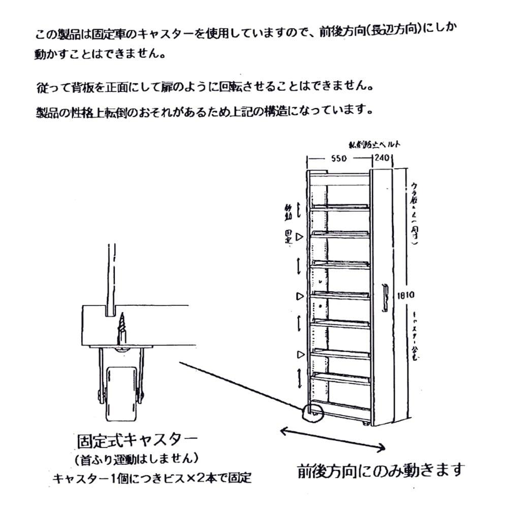 リバーシブル キッチンすき間収納ワゴン 奥行55cmタイプ 幅24cm