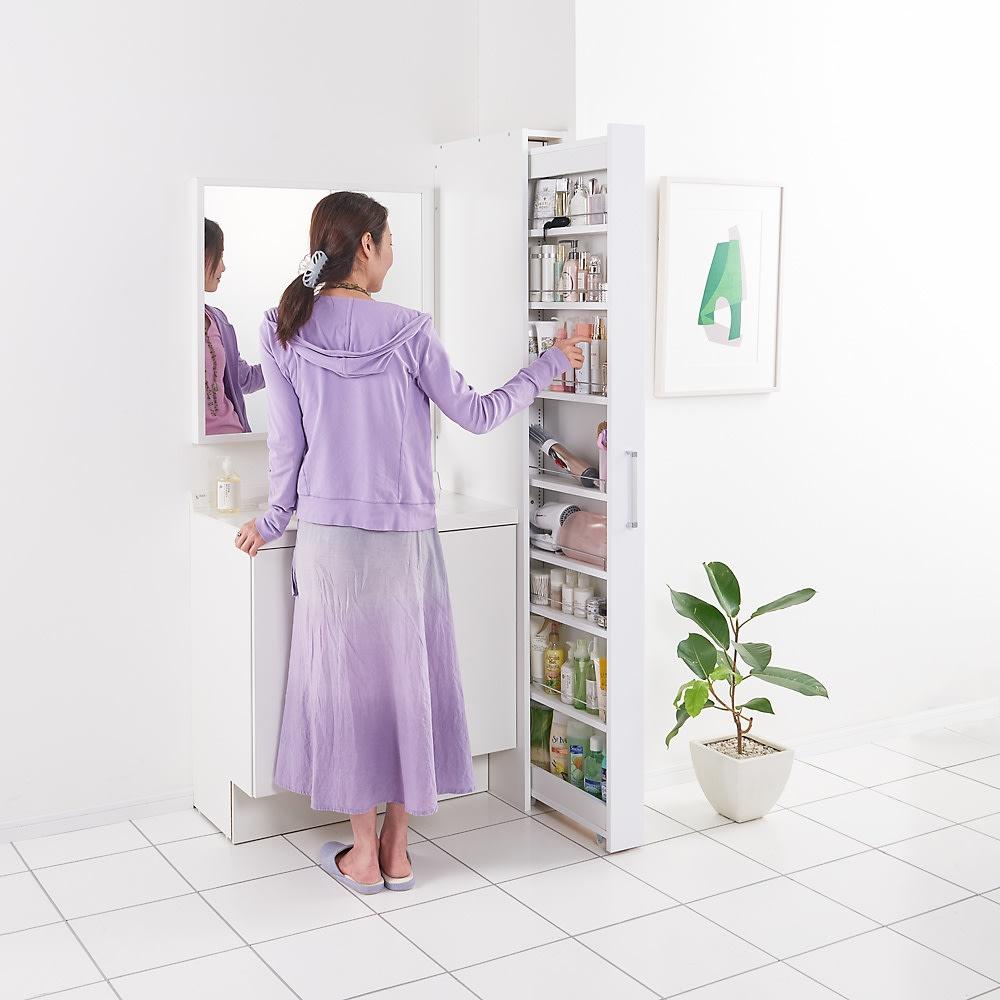 ボックス付きリバーシブル すき間収納庫 幅21奥行47cm 洗面所の横にも。化粧品や美容家電がたっぷり収納できます。