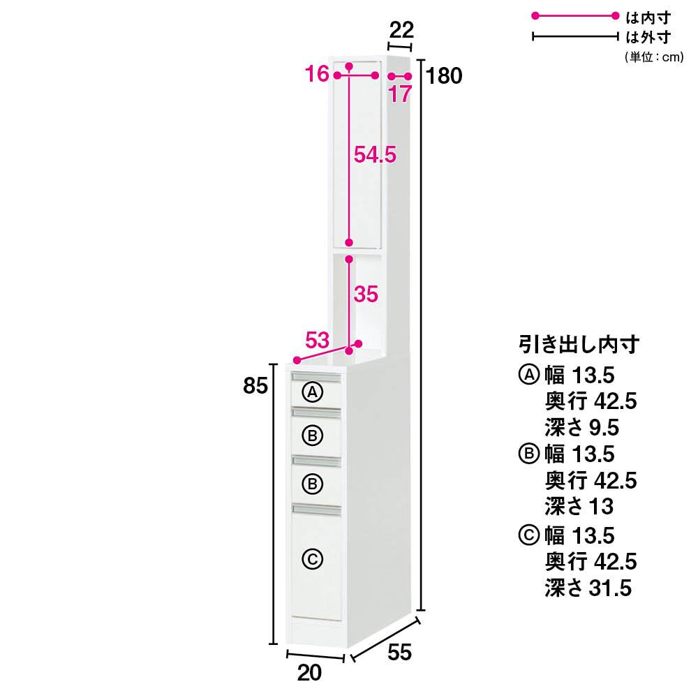 水ハネに強いポリエステル仕様 キッチンすき間収納庫 奥行55cm・幅20cm ハイタイプ