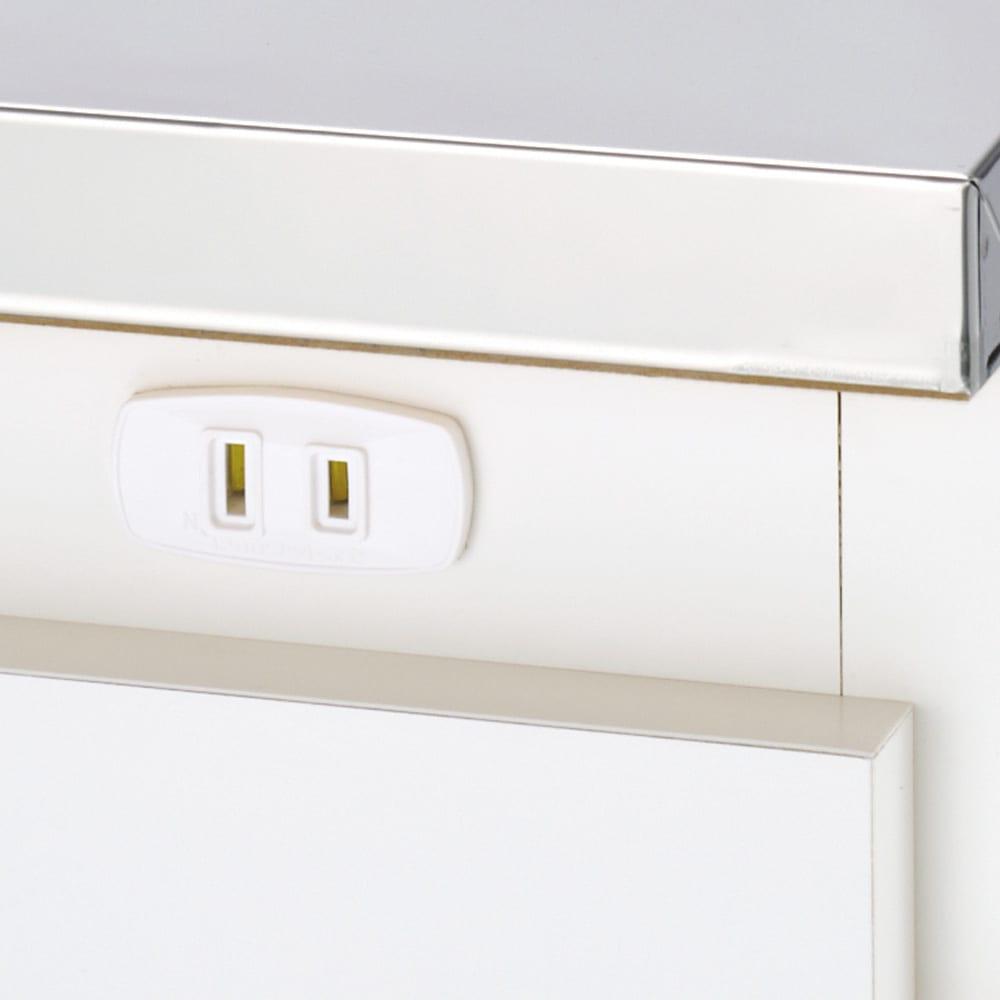 組立不要 ステンレス天板隙間収納 段違い棚扉タイプ 幅25cm・奥行55cm 1口コンセント(1200W)付き