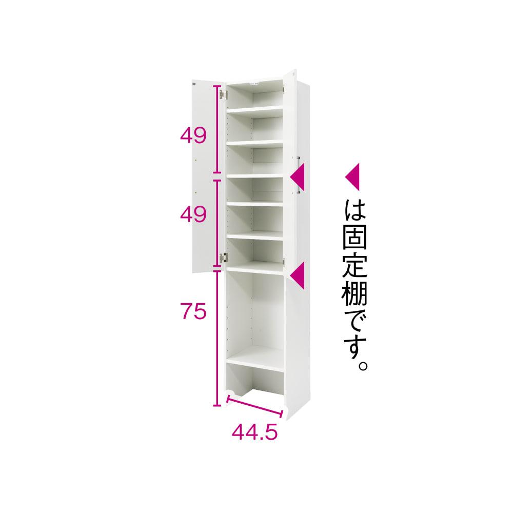 《幅59cm》ゴミ箱上を有効活用!下段オープンたっぷり収納庫 ※赤文字は内寸(単位:cm) ※写真は幅49cmタイプです。
