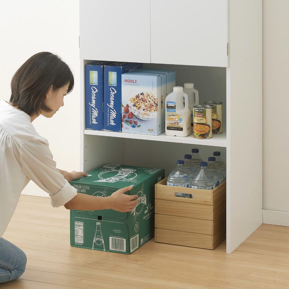 《幅59cm》ゴミ箱上を有効活用!下段オープンたっぷり収納庫 底板がないので、重い物・大きい物も持ち上げずに出し入れOK!
