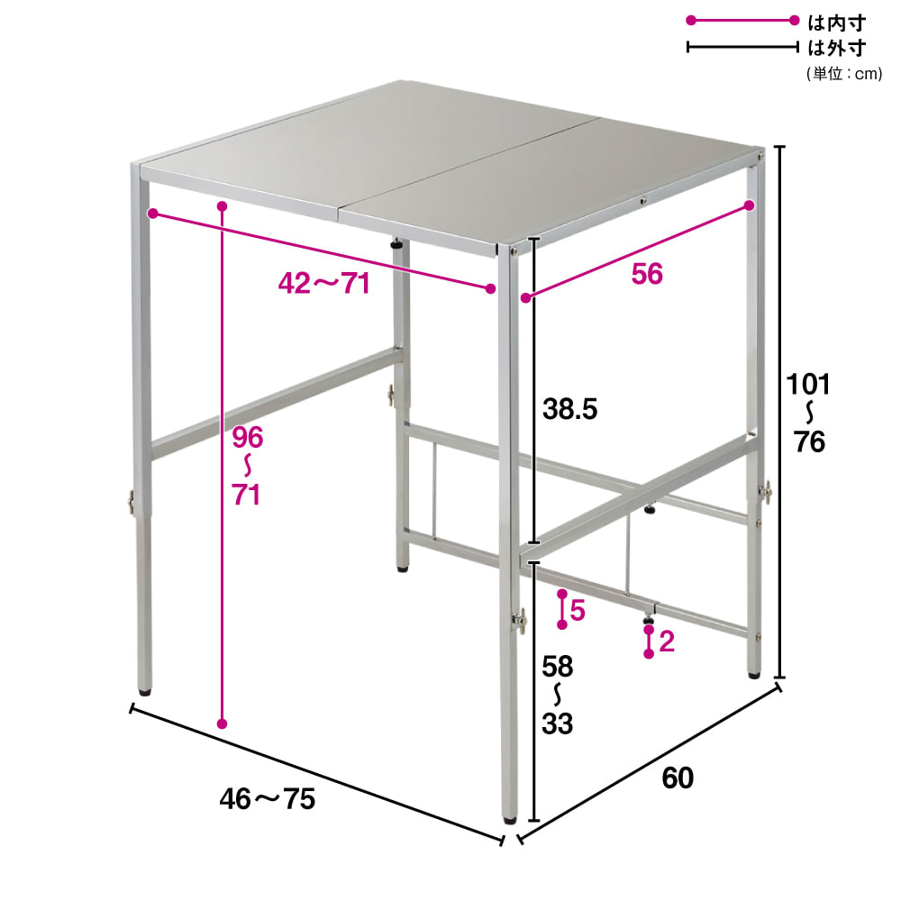 幅と高さが伸縮できるステンレス作業台 幅46~75cm 奥行60cm