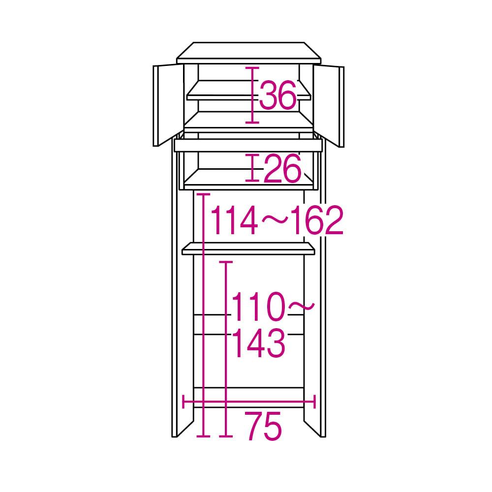洗濯機が入るスライドバー付きシステムランドリー収納庫 洗濯機ラック 幅80cm ※詳細図(単位:cm) 棚板サイズ(約)幅(浅)71cm(深)75cm奥行(浅)15cm(深)39cm。