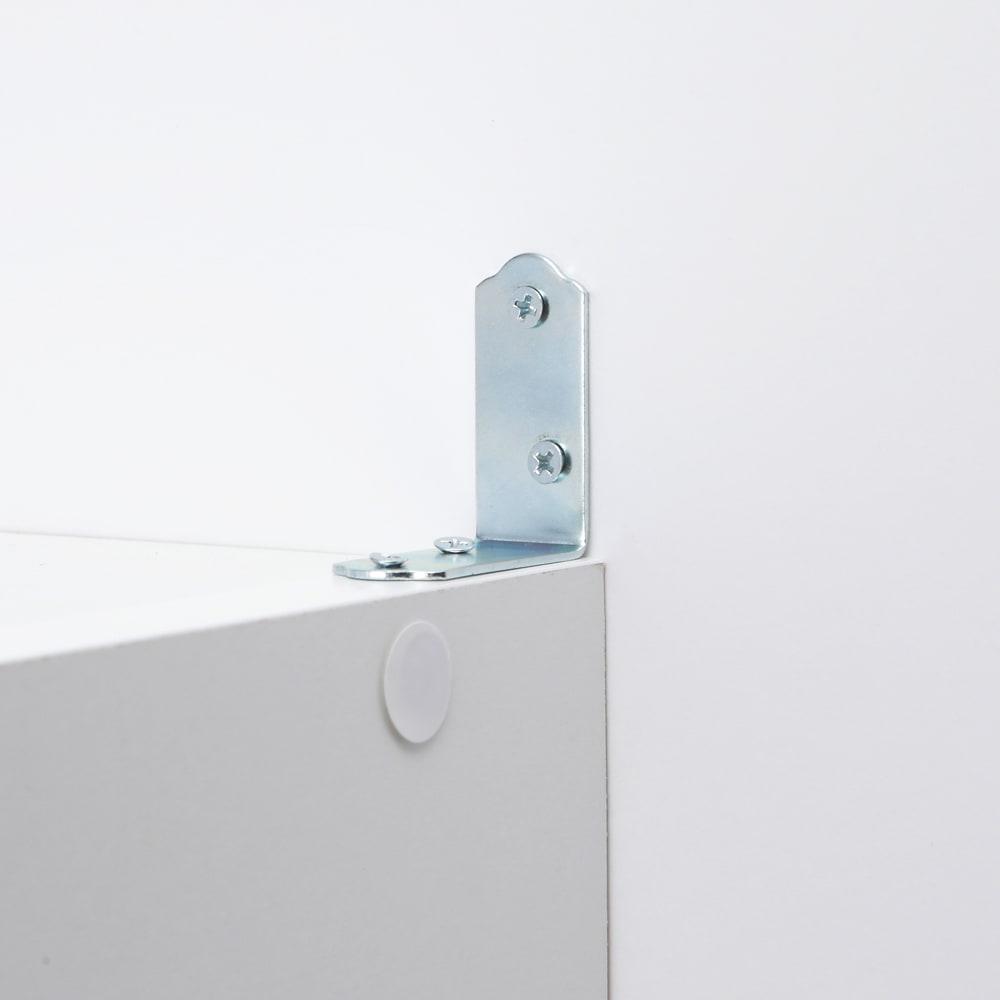 天板が使える 光沢仕上げ扉付きすき間収納庫 ハイタイプ・幅25cm 壁面に置く際は固定金具でしっかり固定。転倒を防止します。