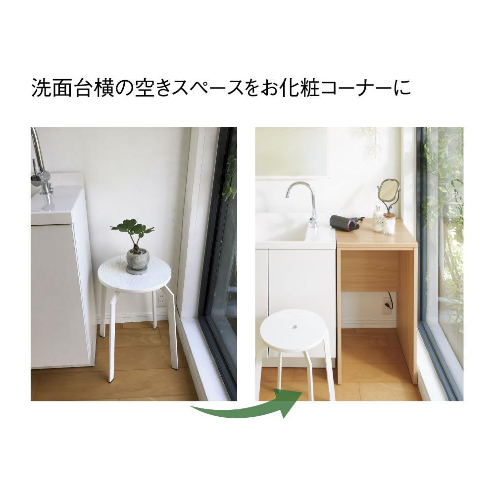 幅・奥行・高さサイズオーダー すき間活用作業台 幅20~50cm・奥行30~45cm (イ)ナチュラル 洗面所のデッドスペースを上手に利用。 ※写真は幅20~50cm・奥行46~60cmタイプです。
