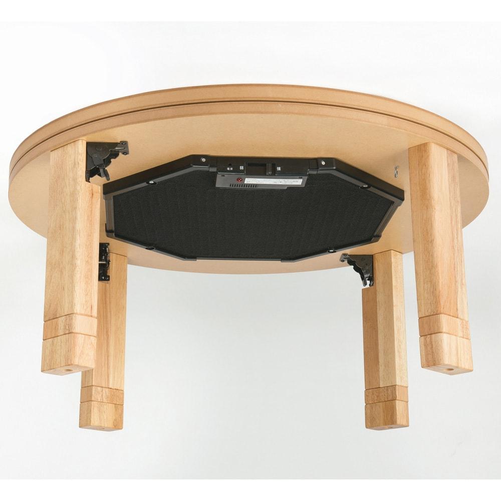 【円形】径75cm 4段階高さ調整 平面パネルヒーター円形こたつ 平面パネルヒーター。写真は径120タイプです。