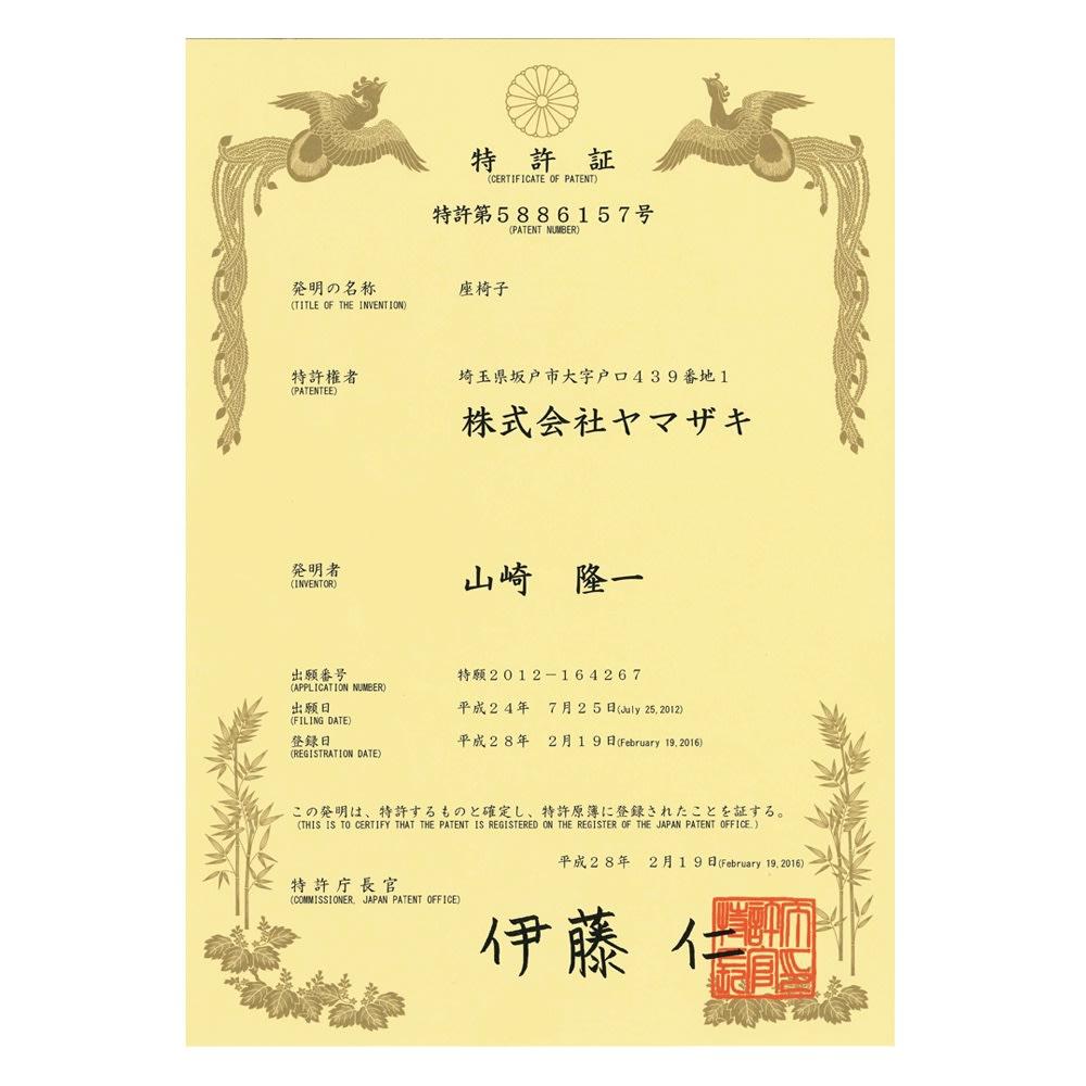 日本製洗えるカバー付き背中を支えるコンパクト美姿勢座椅子 腰の負担を軽減する構造で、特許を取得。(特許第 5886157号)