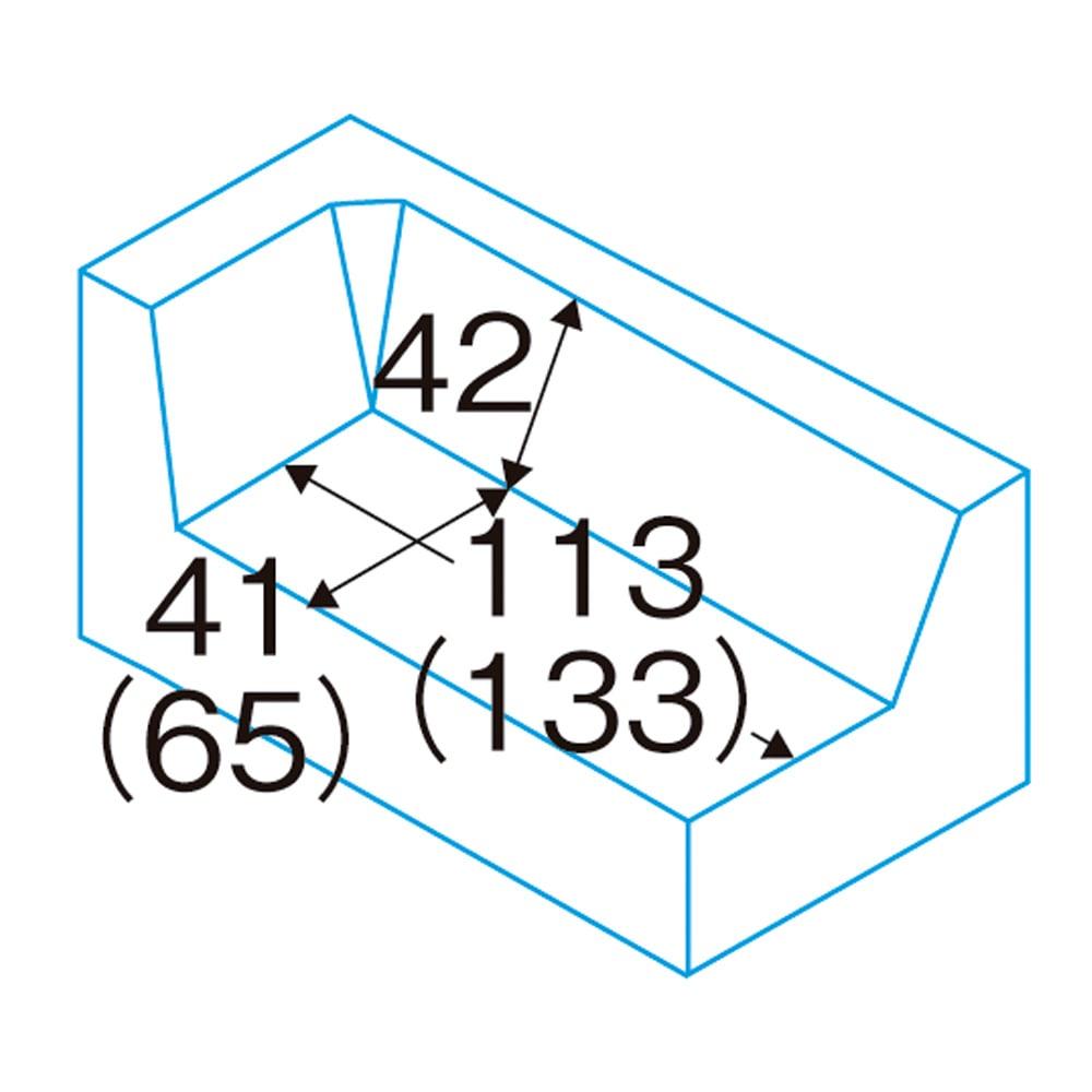 シンプルスタイルコーナーソファ お得な3点セット (シェイズロングソファ) 座面奥行・座面幅・背高さ(約・cm) ( )はクッション取り外し時