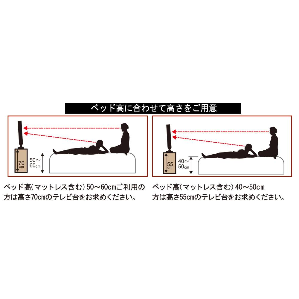 【完成品・国産家具】ベッドルームで大画面シアターシリーズ チェスト 幅80高さ70cm ベッド高に合わせて高さをご用意。