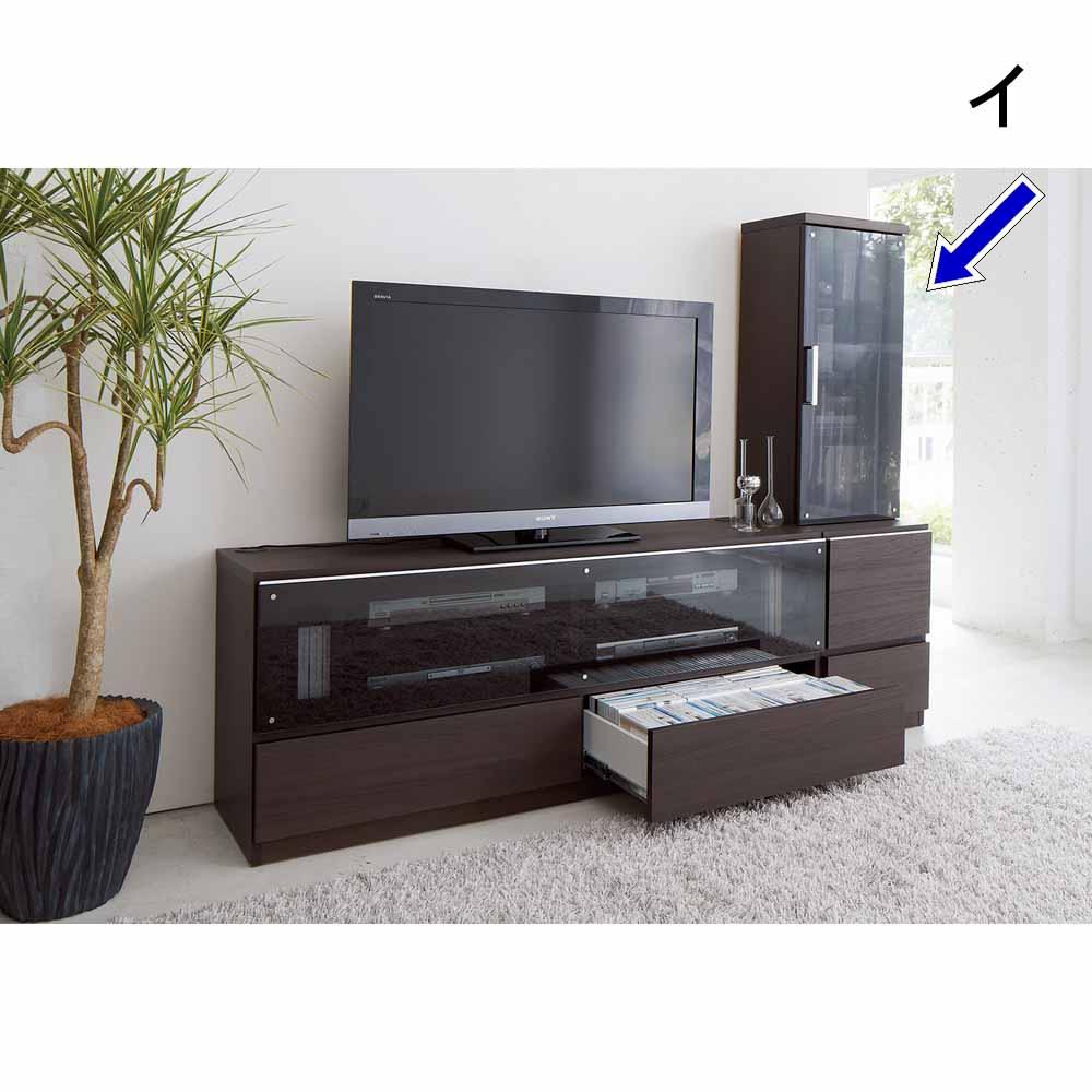 ソファや椅子からも見やすいテレビ台シリーズ キャビネット幅40cm(左右兼用) (イ)ダークブラウン ※写真は(左)テレビ台幅150、(右)キャビネット幅40です。左右どちらにも置けます。
