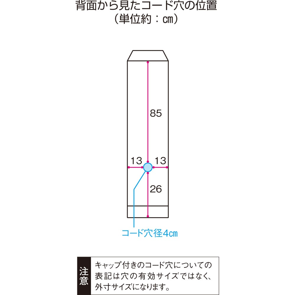 ラインスタイルシリーズ サイドキャビネットガラス扉タイプ 幅30cm 裏面詳細図【単位:cm】
