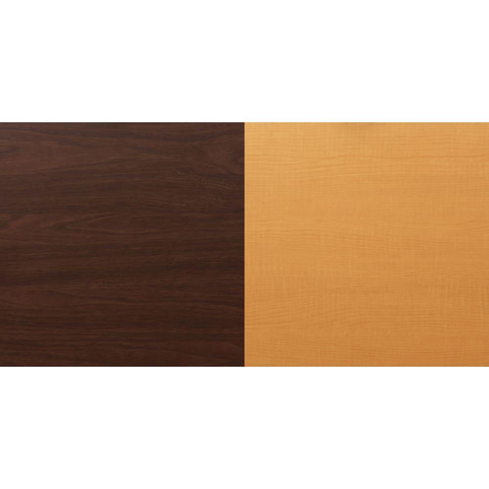 テレビ上の空間を有効活用できるシリーズ コーナー用テレビ台 幅120cm 色板見本。(左)ダークブラウン、(右)ナチュラル。木目があります。