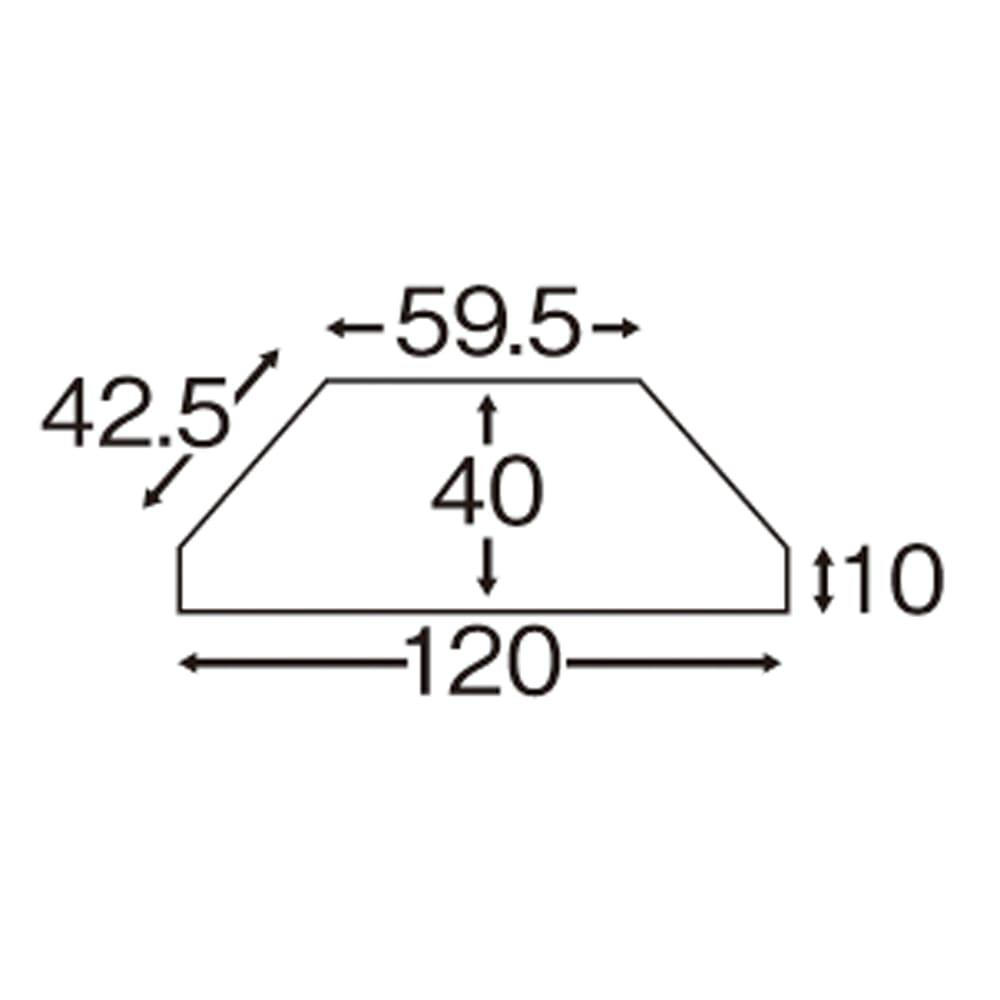 テレビ上の空間を有効活用できるシリーズ コーナー用テレビ台 幅120cm・棚2段 テレビ設置天板の平面図(単位:cm)