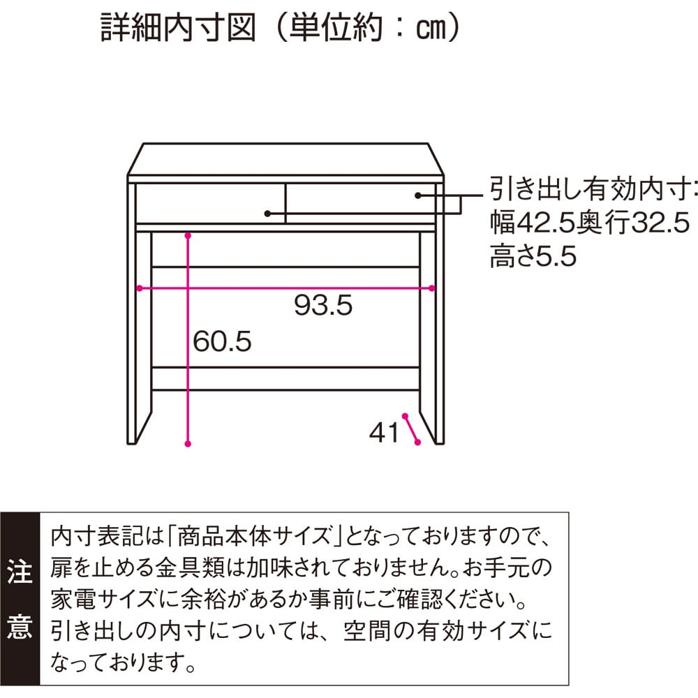アルダー天然木 リビングデスク・幅100cm デスク内寸図