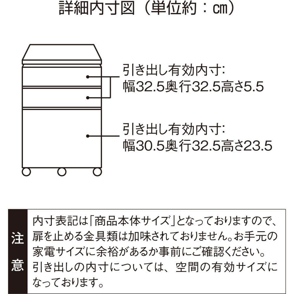 移動しやすいキャスター付きアルダー天然木 天板昇降式デスクチェスト 詳細図