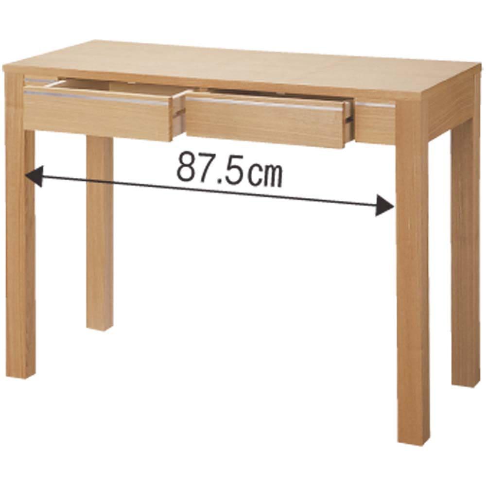 タモ天然木アルミライン薄型デスク 奥行45cm 幅100cm
