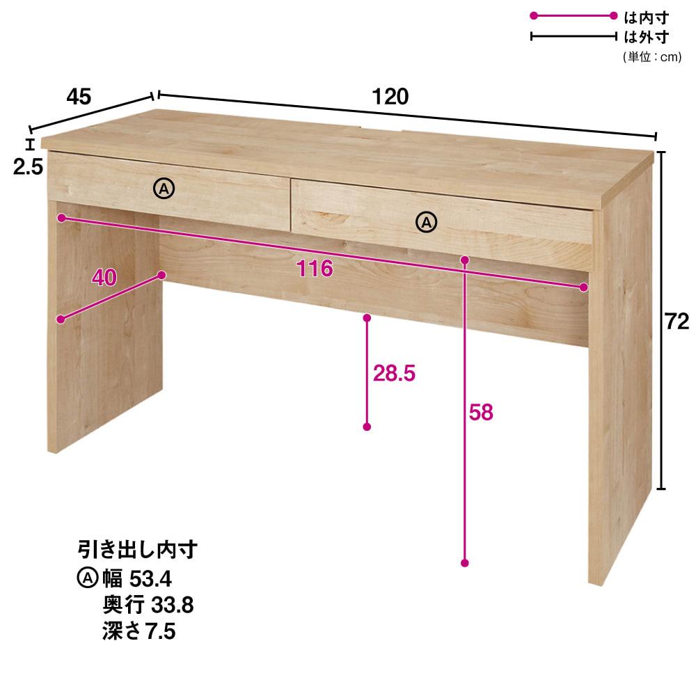 天然木調 配線すっきりデスクシリーズ デスク・幅120cm奥行45cm