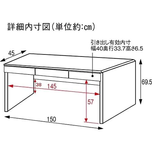 パイン天然木 薄型シンプルデスクシリーズ デスク 幅150cm 【詳細図】