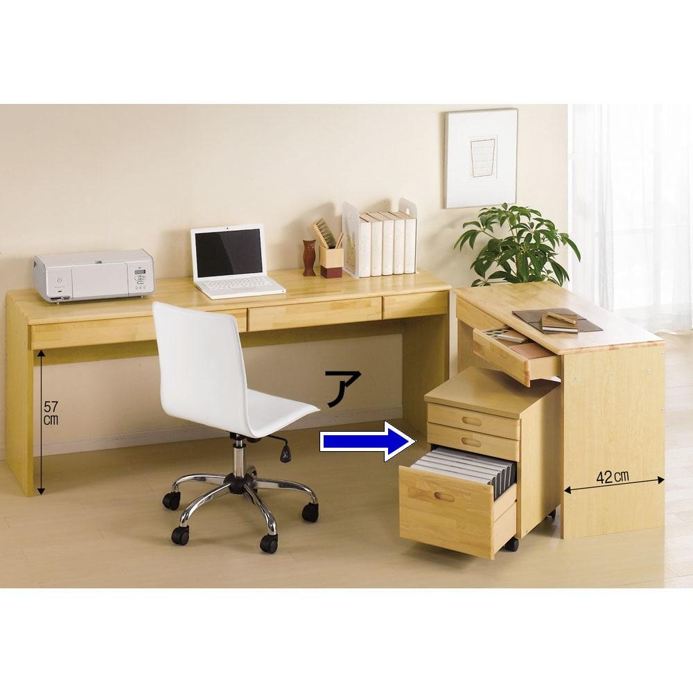 パイン天然木 薄型シンプルデスクシリーズ チェストワゴン (ア)ライトブラウン 写真は、デスク幅90cm、180cm、チェストの組み合わせ例です。