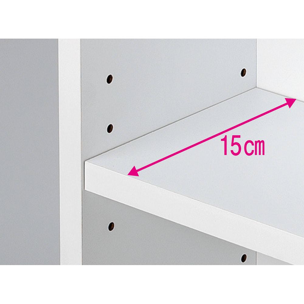 つっぱり壁面収納引き出し付きデスク 幅150・高さ236~249cm【チェスト付き】 収納部の棚は、3cmピッチで高さ調節が可能。