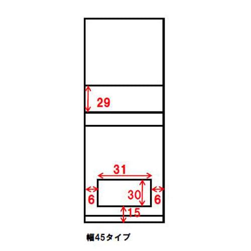 スイッチ避け壁面収納シリーズ スイッチよけタイプ(上台扉付き・下台扉)幅45cm奥行30cm 内寸図