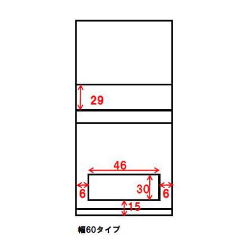 スイッチ避け壁面収納シリーズ スイッチよけタイプ(上台扉付き・下台引き出し)幅60cm奥行30cm