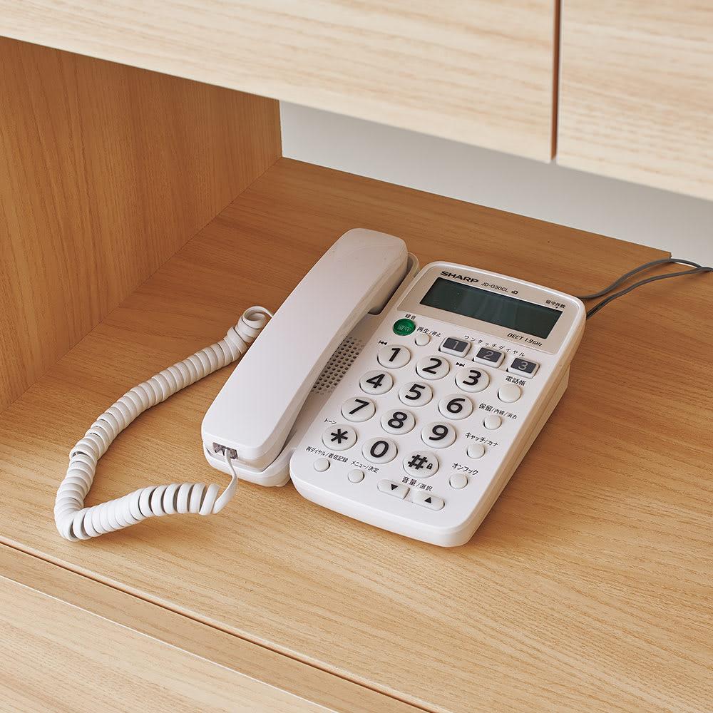 スイッチ避け壁面収納シリーズ スイッチよけタイプ(上台オープン・下台引き出し)幅75cm奥行40cm 中天板も配線可能。中天板にカキコミがあり、家電が置けます。